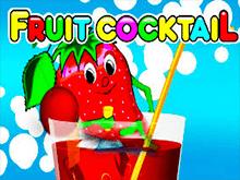 Fruit Cocktail играть в Вулкане удачи