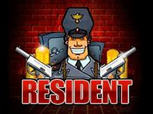 Платные автоматы Resident