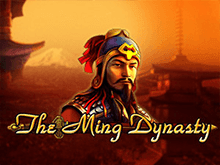 The Ming Dynasty от Клуба Вулкан