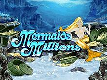 Mermaids Millions – интернет-игра для азартных геймеров